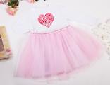 3120 Платье с воздушной многослойной юбкой/Provence Collection
