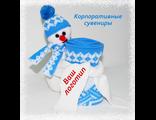 Корпоративный сувенир шарф+снеговик