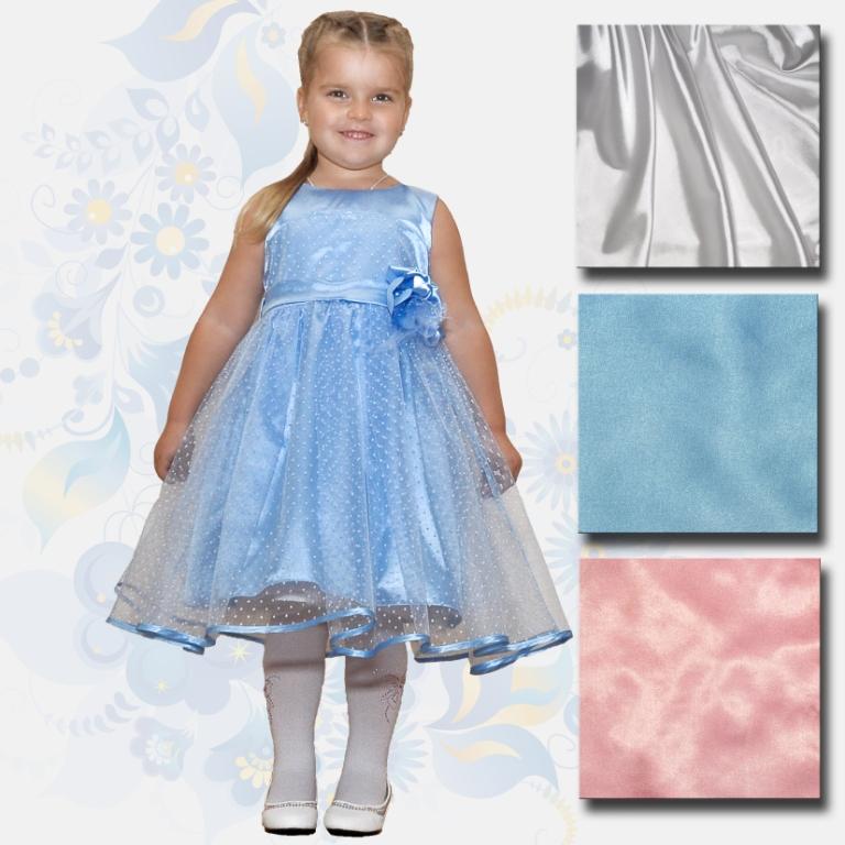 Платье №16